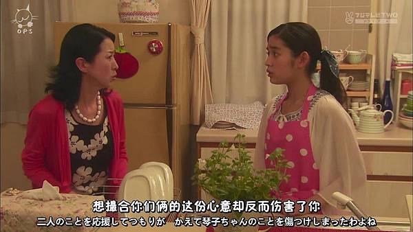 [O.P.S字幕组]一吻定情イタズラなKiss~Love in TOKYO ep15 [720P][14-46-18].JPG