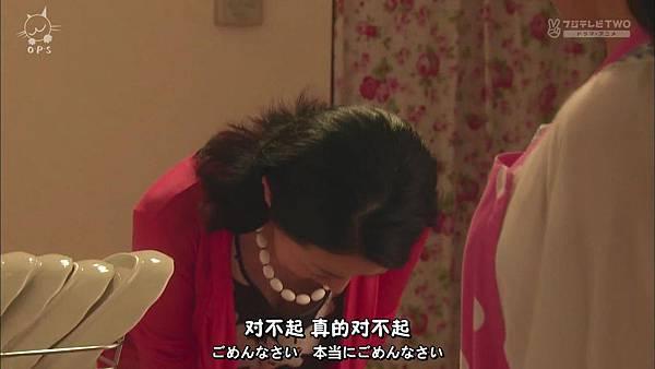 [O.P.S字幕组]一吻定情イタズラなKiss~Love in TOKYO ep15 [720P][14-46-01].JPG