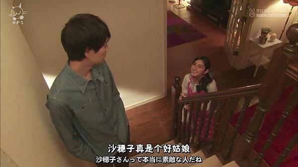 [O.P.S字幕组]一吻定情イタズラなKiss~Love in TOKYO ep15 [720P][14-47-30].JPG