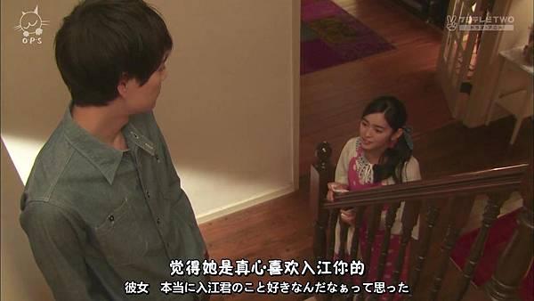 [O.P.S字幕组]一吻定情イタズラなKiss~Love in TOKYO ep15 [720P][14-47-42].JPG