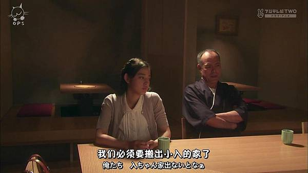[O.P.S字幕组]一吻定情イタズラなKiss~Love in TOKYO ep15 [720P][14-48-32].JPG