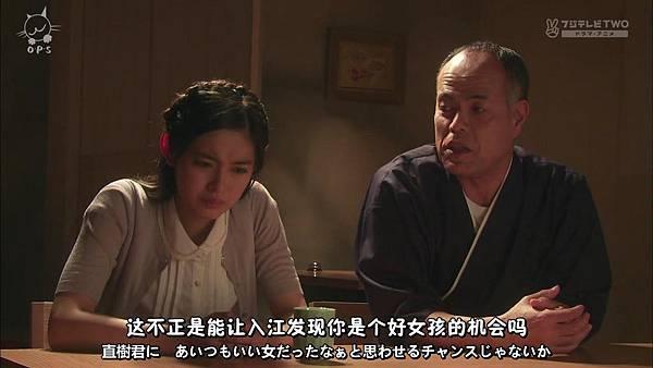 [O.P.S字幕组]一吻定情イタズラなKiss~Love in TOKYO ep15 [720P][14-50-37].JPG