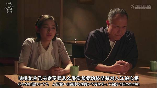 [O.P.S字幕组]一吻定情イタズラなKiss~Love in TOKYO ep15 [720P][14-50-14].JPG