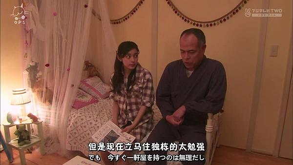 [O.P.S字幕組]一吻定情イタズラなKiss~Love in TOKYO ep16 [720P].mkv.baiduyun[23-06-02].JPG