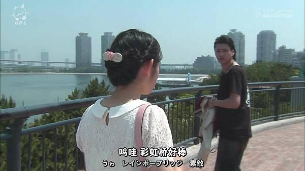 [O.P.S字幕组]一吻定情イタズラなKiss~Love in TOKYO ep16 [720P].mkv.baiduyun[23-09-25].JPG
