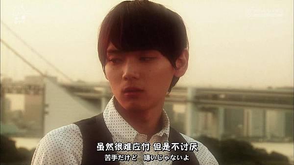 [O.P.S字幕组]一吻定情イタズラなKiss~Love in TOKYO ep16 [720P].mkv.baiduyun[23-08-54].JPG