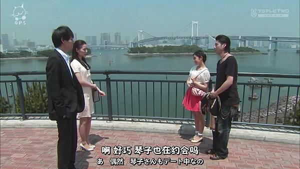 [O.P.S字幕组]一吻定情イタズラなKiss~Love in TOKYO ep16 [720P].mkv.baiduyun[23-10-02].JPG