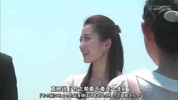 [O.P.S字幕组]一吻定情イタズラなKiss~Love in TOKYO ep16 [720P].mkv.baiduyun[23-11-09].JPG