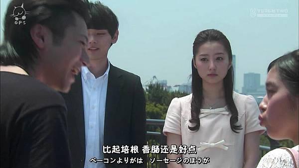 [O.P.S字幕組]一吻定情イタズラなKiss~Love in TOKYO ep16 [720P].mkv.baiduyun[23-12-19].JPG