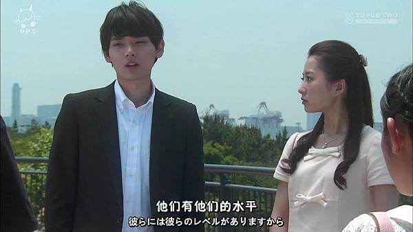 [O.P.S字幕组]一吻定情イタズラなKiss~Love in TOKYO ep16 [720P].mkv.baiduyun[23-12-43].JPG