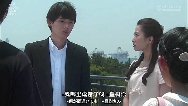 [O.P.S字幕组]一吻定情イタズラなKiss~Love in TOKYO ep16 [720P].mkv.baiduyun[23-12-59].JPG