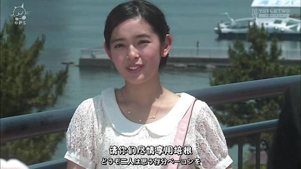 [O.P.S字幕組]一吻定情イタズラなKiss~Love in TOKYO ep16 [720P].mkv.baiduyun[23-13-38].JPG