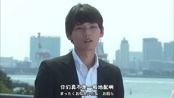 [O.P.S字幕组]一吻定情イタズラなKiss~Love in TOKYO ep16 [720P].mkv.baiduyun[23-13-55].JPG