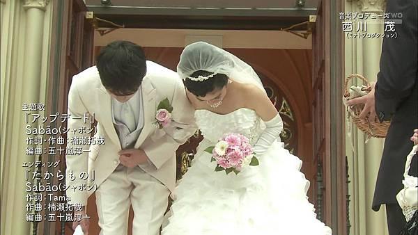 2013 イタズラなKiss~Love in TOKYO~EP16 無字版[01-00-25].JPG