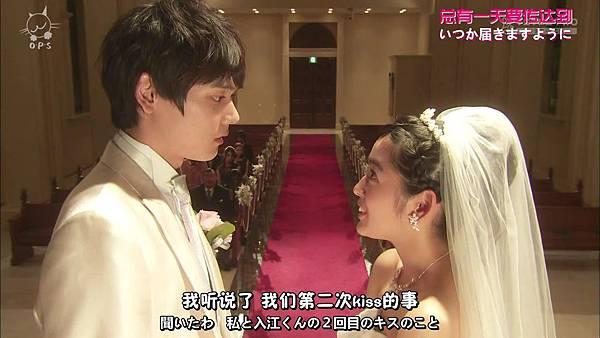 2013 イタズラなKiss~Love in TOKYO~EP16[00-00-08].JPG