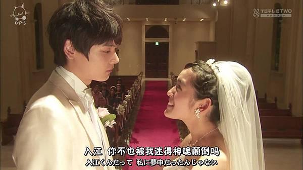 2013 イタズラなKiss~Love in TOKYO~EP16[00-00-56].JPG