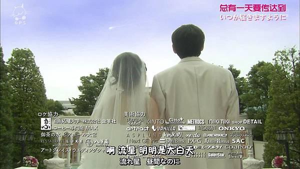 2013 イタズラなKiss~Love in TOKYO~EP16[00-01-50].JPG