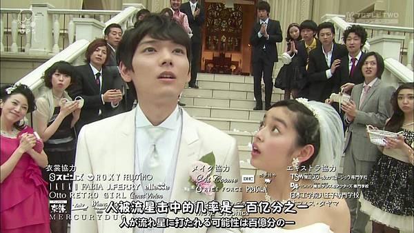 2013 イタズラなKiss~Love in TOKYO~EP16[00-01-58].JPG