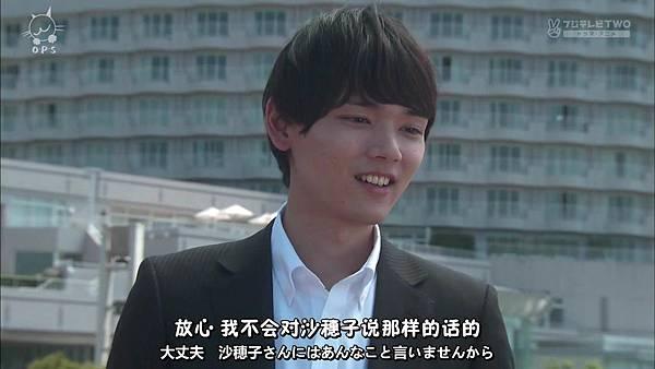 2013 イタズラなKiss~Love in TOKYO~EP16[23-21-11].JPG