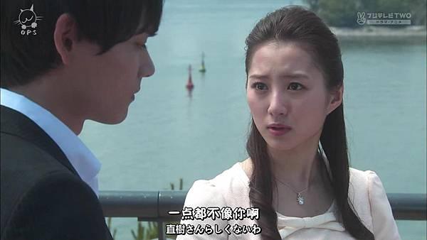 2013 イタズラなKiss~Love in TOKYO~EP16[23-21-01].JPG