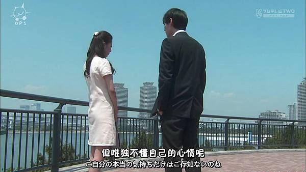 2013 イタズラなKiss~Love in TOKYO~EP16[23-21-41].JPG