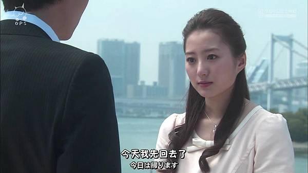 2013 イタズラなKiss~Love in TOKYO~EP16[23-21-54].JPG
