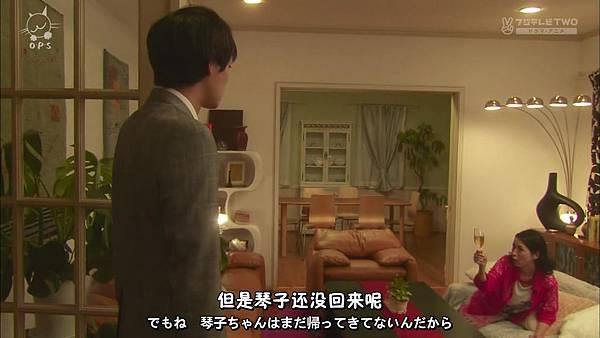 2013 イタズラなKiss~Love in TOKYO~EP16[23-22-13].JPG