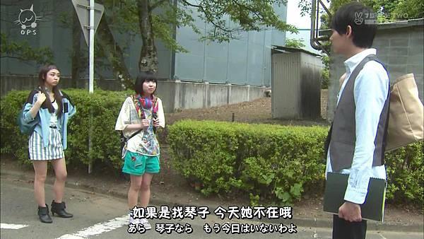 2013 イタズラなKiss~Love in TOKYO~EP16[23-25-05].JPG