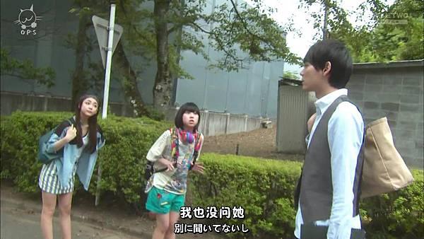 2013 イタズラなKiss~Love in TOKYO~EP16[23-25-10].JPG