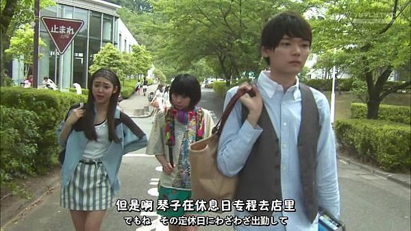 2013 イタズラなKiss~Love in TOKYO~EP16[23-25-45].JPG