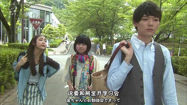 2013 イタズラなKiss~Love in TOKYO~EP16[23-25-51].JPG