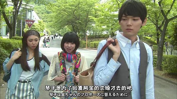 2013 イタズラなKiss~Love in TOKYO~EP16[23-26-39].JPG