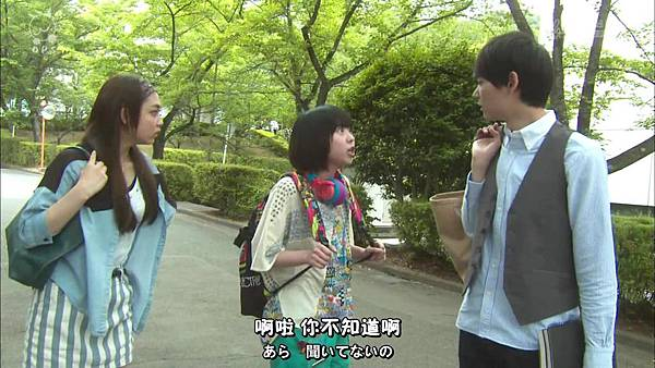 2013 イタズラなKiss~Love in TOKYO~EP16[23-26-49].JPG