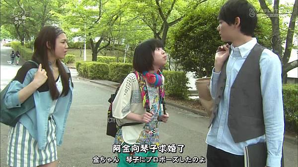 2013 イタズラなKiss~Love in TOKYO~EP16[23-26-59].JPG