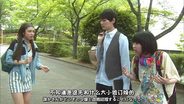 2013 イタズラなKiss~Love in TOKYO~EP16[23-27-11].JPG