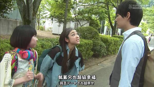 2013 イタズラなKiss~Love in TOKYO~EP16[23-28-42].JPG