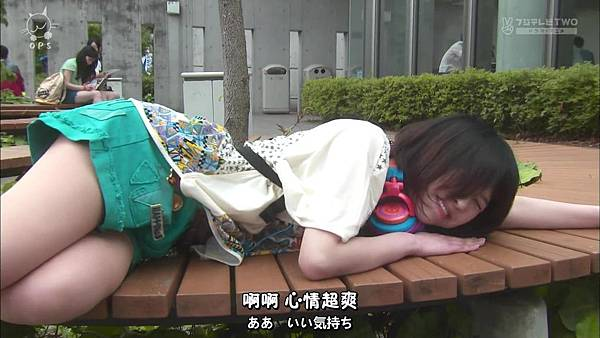 2013 イタズラなKiss~Love in TOKYO~EP16[23-29-03].JPG