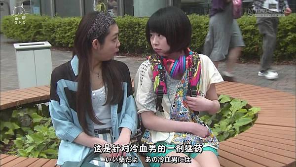 2013 イタズラなKiss~Love in TOKYO~EP16[23-29-26].JPG