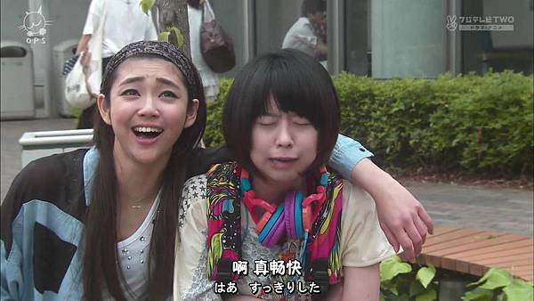 2013 イタズラなKiss~Love in TOKYO~EP16[23-29-35].JPG