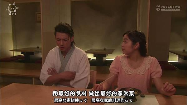 2013 イタズラなKiss~Love in TOKYO~EP16[23-29-49].JPG
