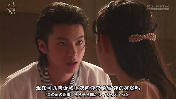 2013 イタズラなKiss~Love in TOKYO~EP16[23-30-57].JPG
