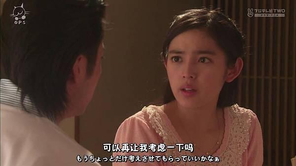 2013 イタズラなKiss~Love in TOKYO~EP16[23-31-20].JPG