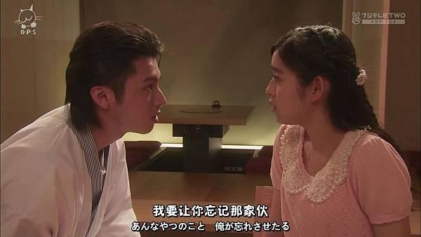 2013 イタズラなKiss~Love in TOKYO~EP16[23-32-15].JPG