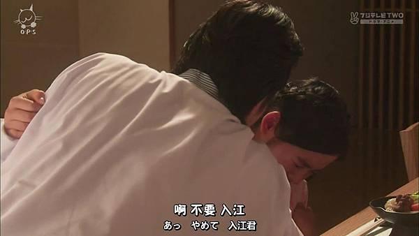 2013 イタズラなKiss~Love in TOKYO~EP16[23-32-22].JPG
