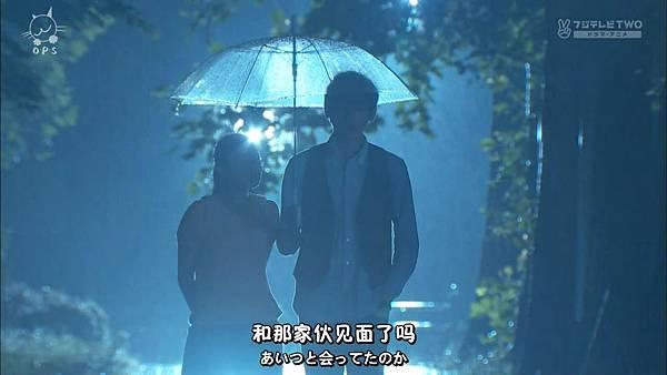 2013 イタズラなKiss~Love in TOKYO~EP16[23-36-02].JPG