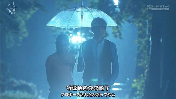 2013 イタズラなKiss~Love in TOKYO~EP16[23-36-17].JPG
