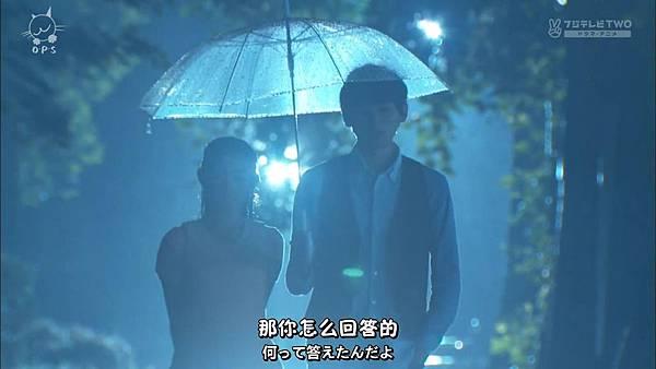 2013 イタズラなKiss~Love in TOKYO~EP16[23-36-30].JPG