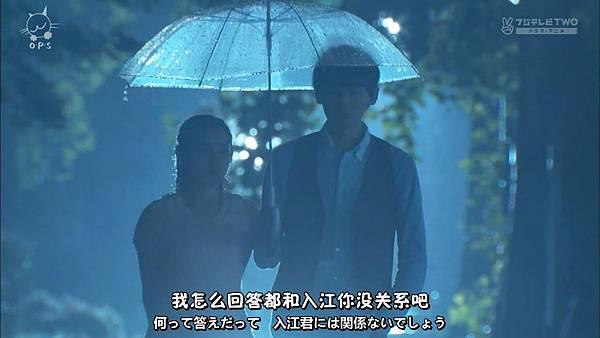 2013 イタズラなKiss~Love in TOKYO~EP16[23-36-38].JPG
