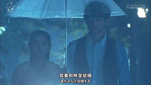 2013 イタズラなKiss~Love in TOKYO~EP16[23-37-24].JPG