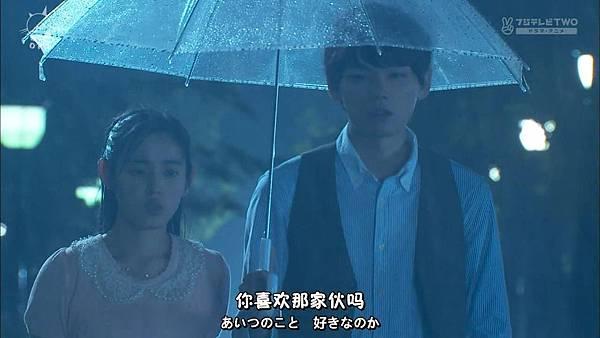 2013 イタズラなKiss~Love in TOKYO~EP16[23-37-40].JPG